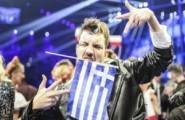 Αποκλείστηκε η Ελλάδα από τη Eurovision