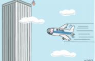 Ισραήλ: Το σκίτσο που έχει προκαλέσει οργή