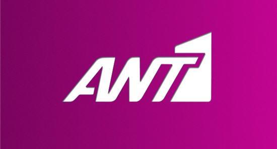 Ant1 TV Live Streaming Αντ1 Ζωντανή Τηλεόραση