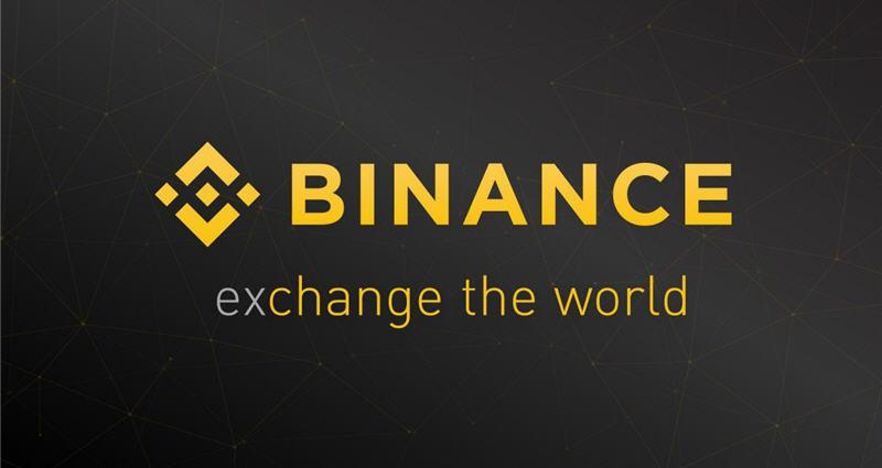 Binance Review Οδηγός κριτικές παρουσίαση Greek Ελληνικά Ελλάδα