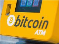 Bitcoin ATM Greece