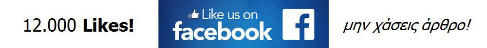 mypoco facebook