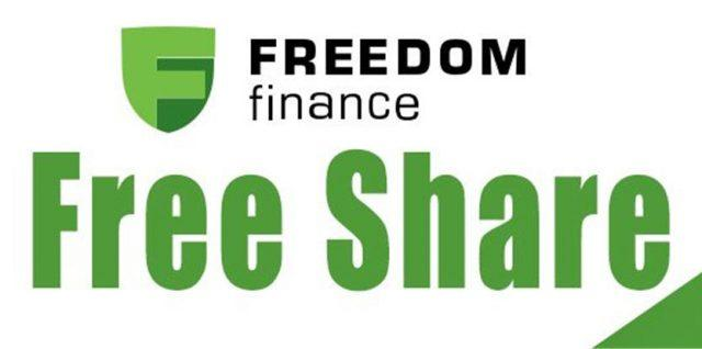 freedom24 free share referral link
