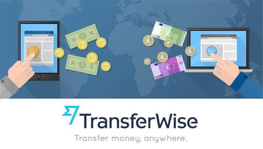 transferwise φθηνά εμβάσματα πως λειτουργεί